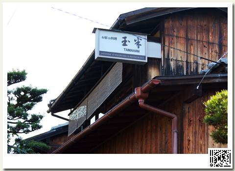 京都_玉半10.jpg