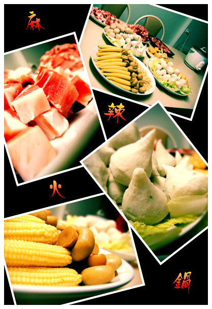 Sichuan Steamboat Night