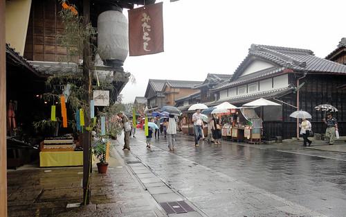 みたらし団子: Mitarashi Dango