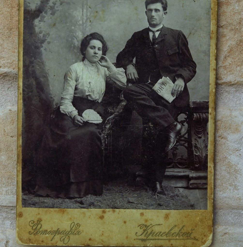 Sheva and Moris Sherman