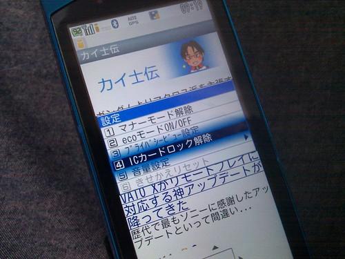IMG_20100712_091953.jpg