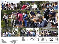 2010中學生生物多樣性研習營-04