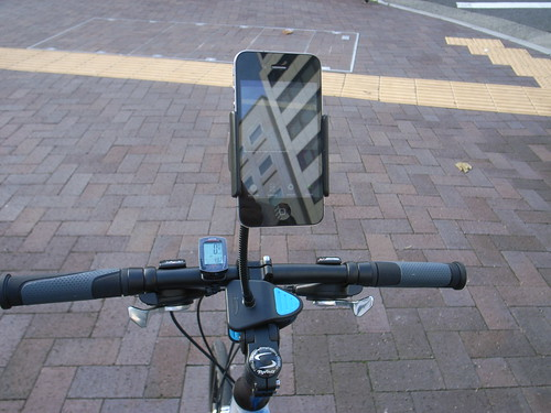 ustream from the bicycle