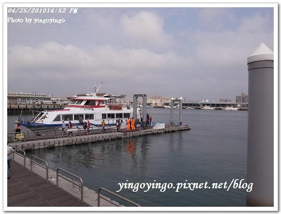 澎湖之旅_望安鄉(綠蠵龜))990425_R001612