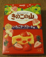 Strawberry Cheesecake Kinoko no Yama