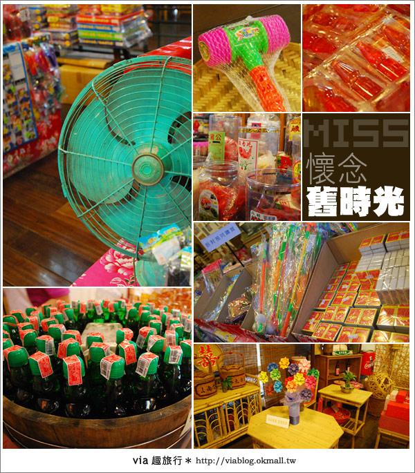 【暑假旅遊】暑假何處去~宜蘭傳統藝術中心勁好玩!