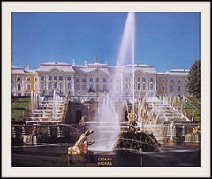 Peterhof  (Ginas Pics) Tags: stpetersburg russia travelphotography  gettyvacation2013