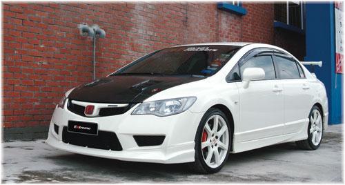 Honda Civic Type-R - FD2R