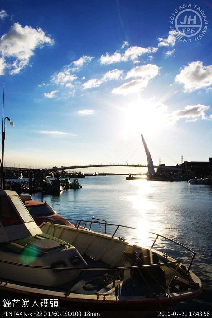 2010_0721鋒芒漁人碼頭