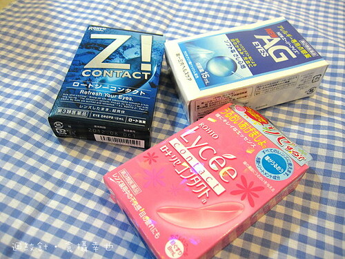 日本眼藥水