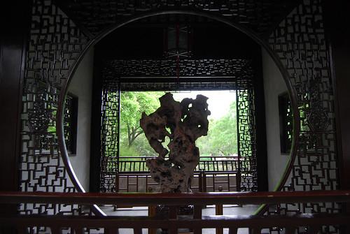 o9 - Pavilion of Nelumbo Nucifera