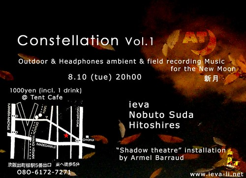 Constellation , Vol1, Kyoto