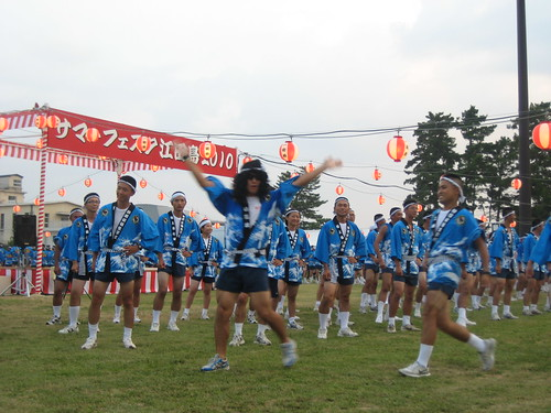 海上自衛隊第1術科学校 サマーファスタ江田島16