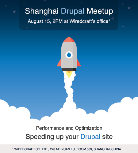 Drupal China