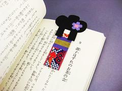 Japanese Magnetic Doll Bookmark - Tsubaki (umeorigami) Tags: asian japanese handmade crafts geisha yukata kimono bookmark magneticbookmark zibbet