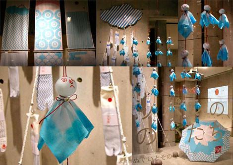 kyototo at Urban Research Kyoto