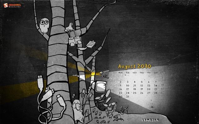 2010년 8월 배경화면