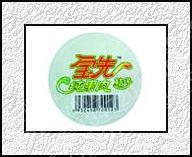 中国化肥资讯网化肥专用管防伪标签