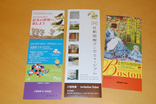 Invitation tickets of museums!