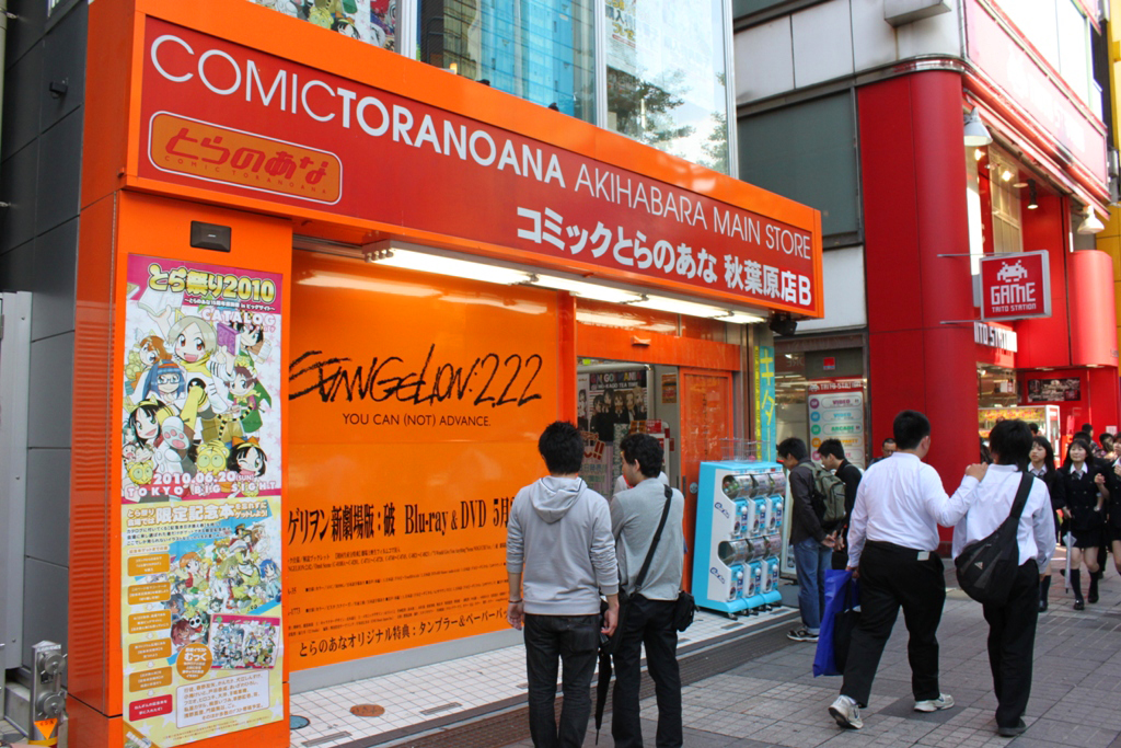 The art of the walk for gastronome in Kanda (67)