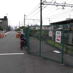Tokyo Streetcar Zoshigaya Sta. 02