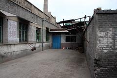 Abandoned factory ground, Pingyao (sensaos) Tags: china travel urban abandoned industry asia industrial factory decay abandonment pingyao azie azië