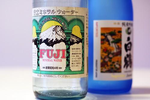 Fuji Water