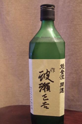 Kaiun Hase Shokichi