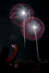 第23回東京湾大華火祭 四重芯変化菊