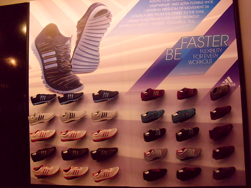 Adidas Fluid Trainer launch: Wall