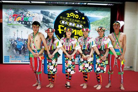原夢系列20:利珍‧妮卡兒 舞出文化原動力