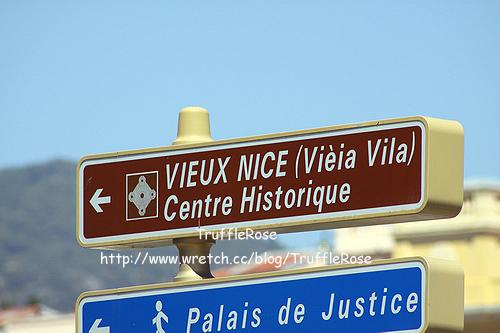 Nice。尼斯(Ⅱ)-100525