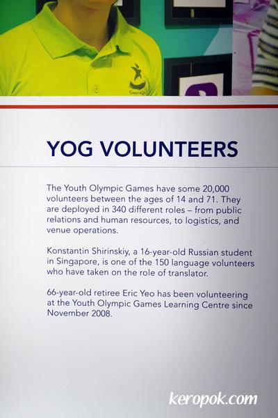 YOG Volunteers