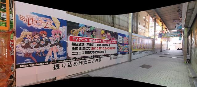 Milky Holmes AD board in Akihabara