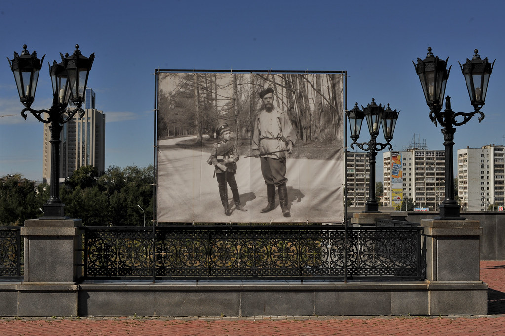 Yekaterinburg Romanov