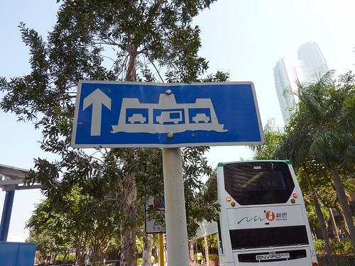 香港。離島渡輪的圖案告示牌