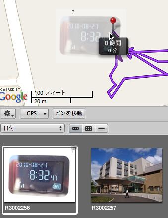 スクリーンショット(2010-08-28 11.55.35)