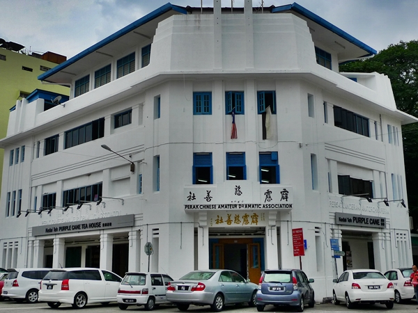 The Old Foh San - Purple Cane Tea House