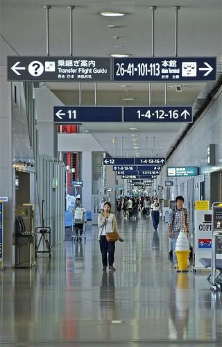 KIX boarding lounge