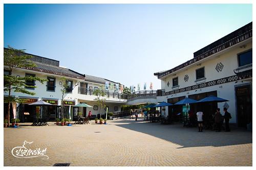 np village