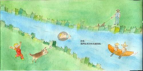 小臘腸與大狼狗_頁面_06