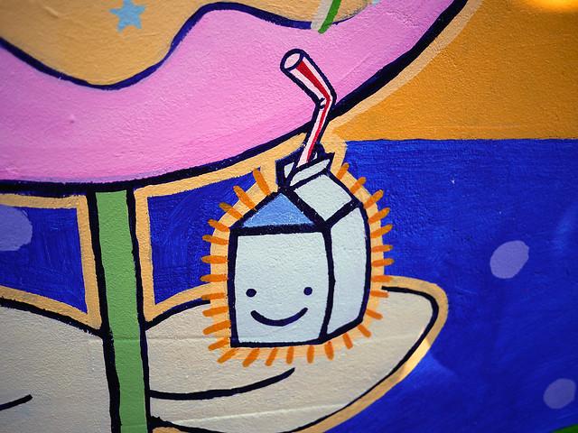 Ice Cream Daydream