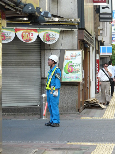 Construction worker in Shinjuku
