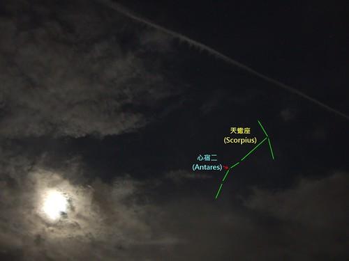 雲掩月_機雲_天蠍座_1.pr