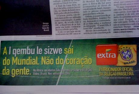 extra_folha_anuncio_460