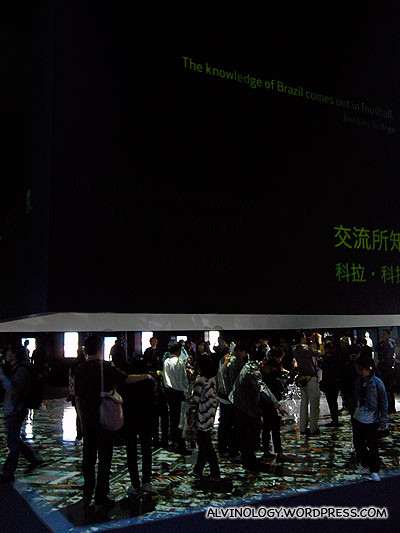 Exterior view of the video installation