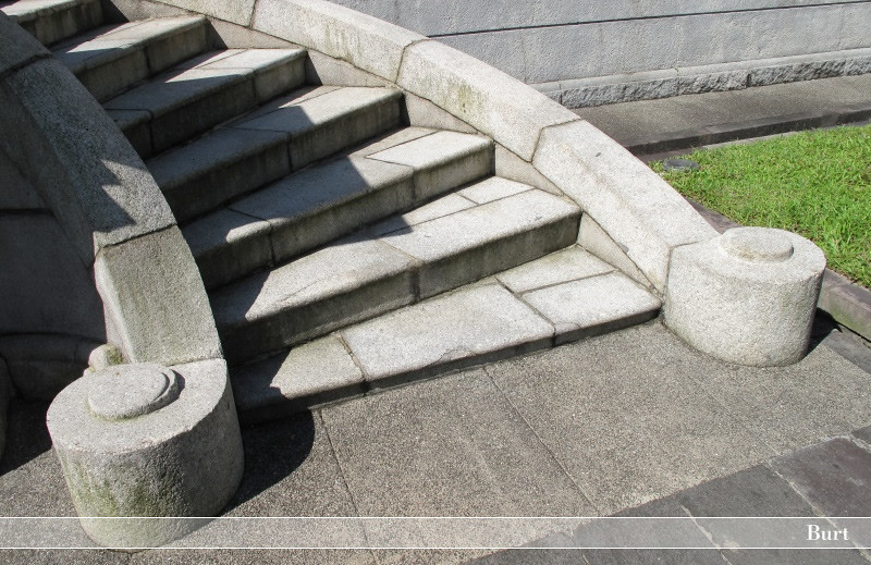 臺北賓館石梯