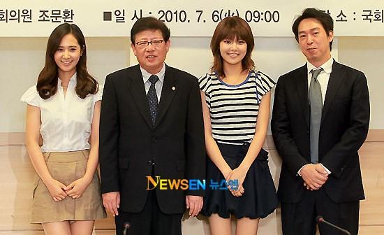 [06.07.2010][NEWS]Yuri và Sooyoung ủng hộ việc kí kết những bản hợp đồng công bằng  4767123000_18aa8bd529_z