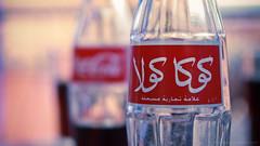 MOROCCO JUNE 2010 IMG_1501 (jordan_lloyd) Tags: africa coke arabic international morocco 2010 1755 efs1755mm canon7d