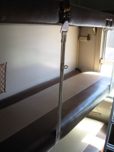 2nd class Sleeper on charter train - France